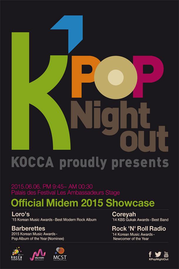 Midem_poster_KOCCA_