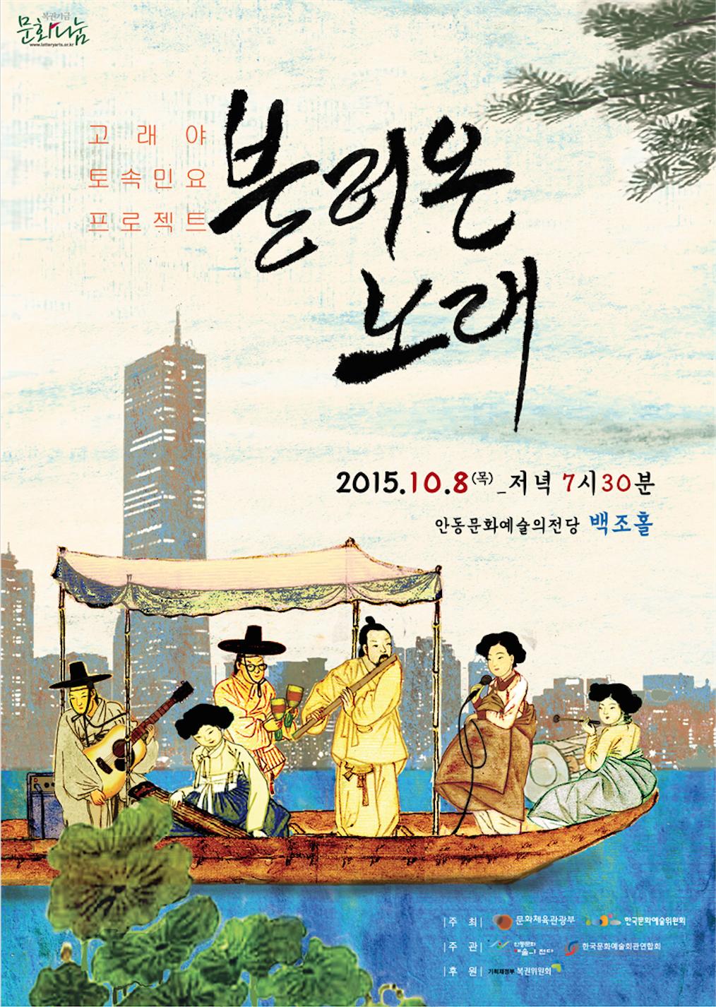 스크린샷 2015-09-29 오후 2.36.59