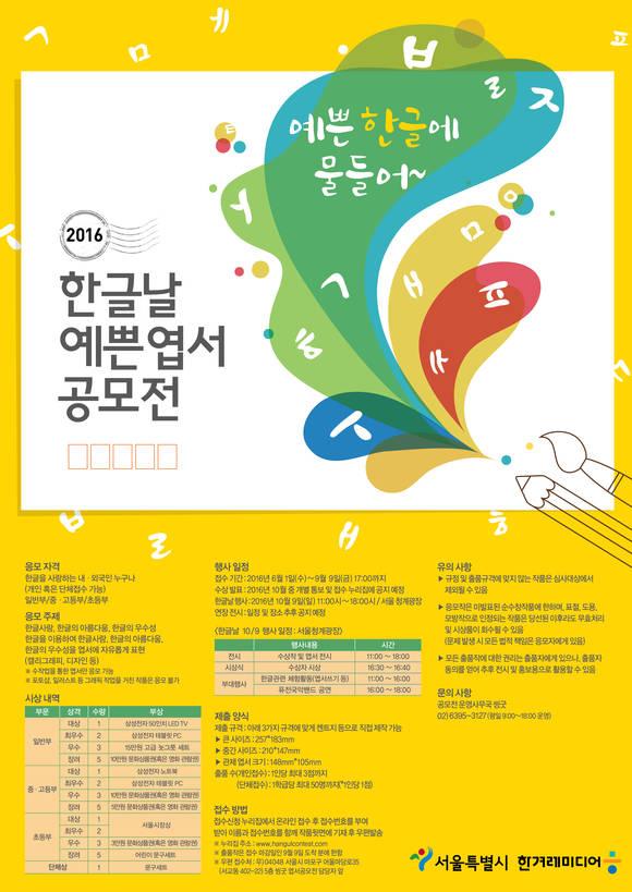 (포스터) 한겨레_수정