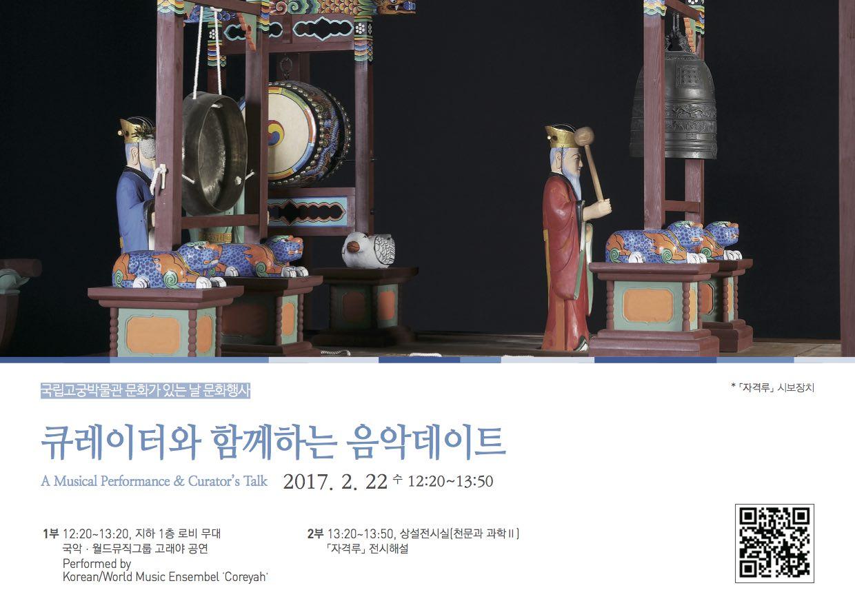 2월 문화행사 안내지(최종본)1