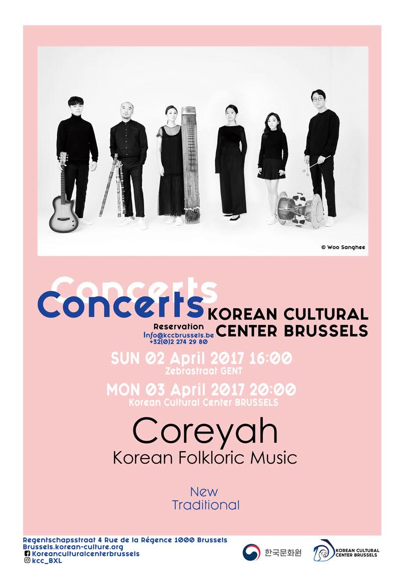 벨기에 공연 포스터
